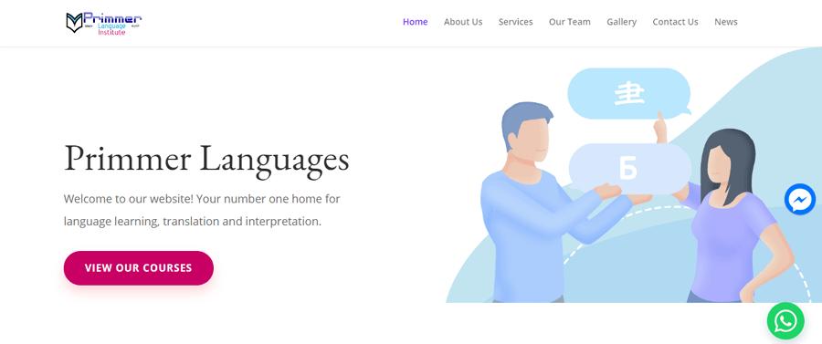 Primmer Languages